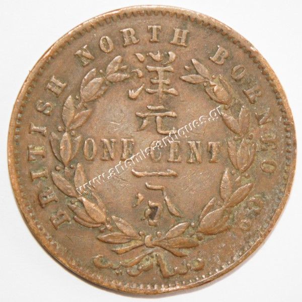 1 Cent 1894 H North Borneo
