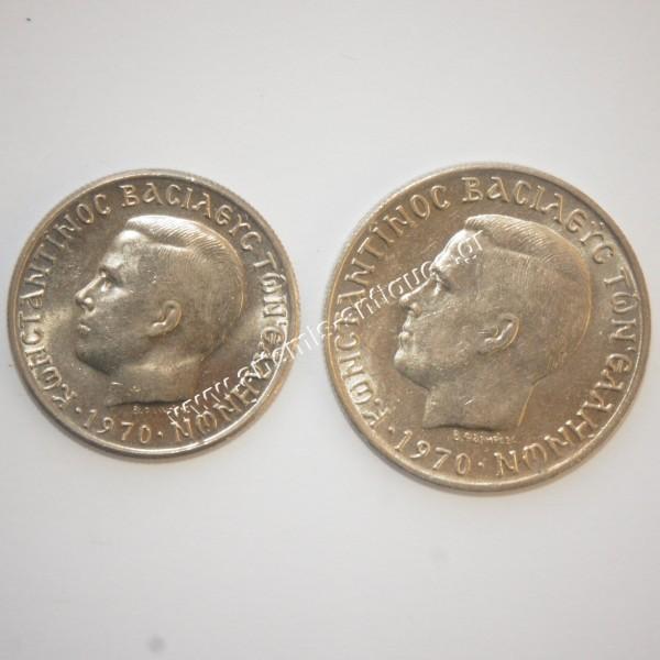 1 Drachma and 2 Drachmas 1970