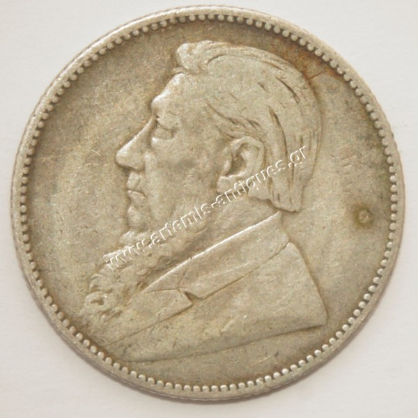 1 Shilling 1895 South Africa