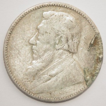 1 Σελίνι 1892 Νότια Αφρική