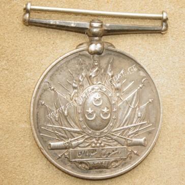 Khedive's Sudan Medal 1896-1908