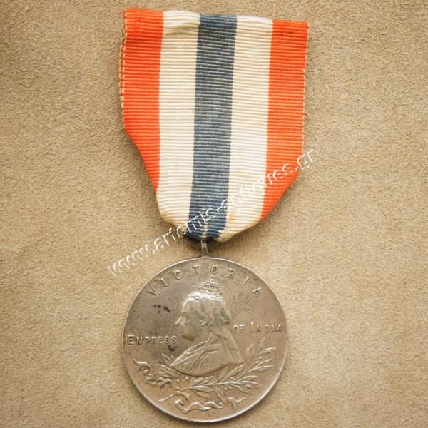 Βασίλισσα Βικτώρια Ινδία 1837-1901