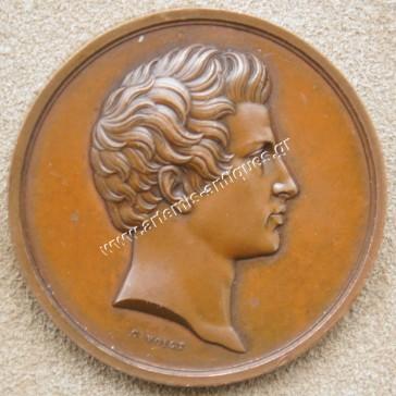 Δούκας Μαξιμιλιανός Ιωσήφ της Βαυαρίας 1808-1888
