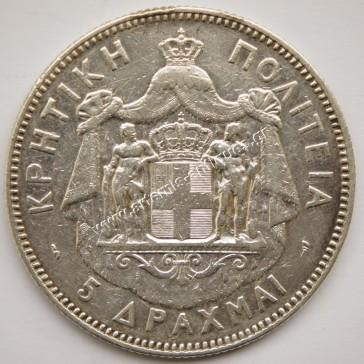 5 Drachmas 1901 Cretan State