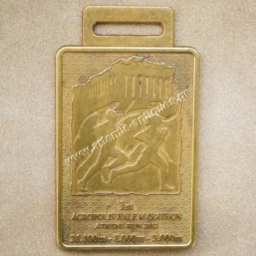 1st Acropolis Half Marathon Athens Run 2012