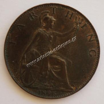 1 Farthing 1896 United Kingdom