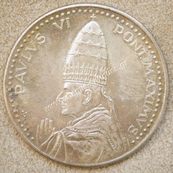 Pavlvs VI Pont Maximus