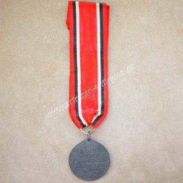 Ερυθρός Σταυρός Πρωσία