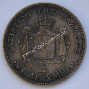 1 Δραχμή 1873