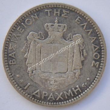 1 Drachma 1874