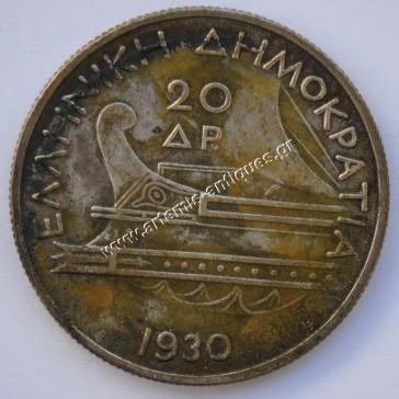 20 Drachmas 1930