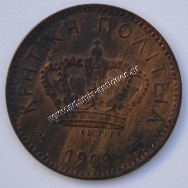 2 Λεπτά 1901 Κρητική Πολιτεία