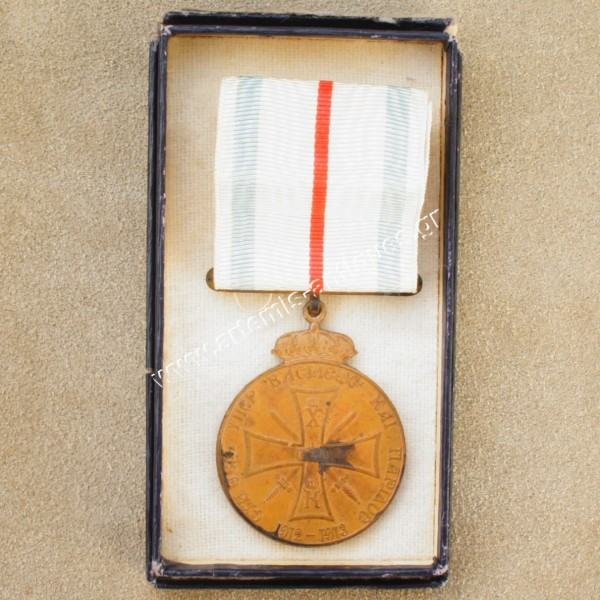 Greek Red Cross Medal 1912-1913