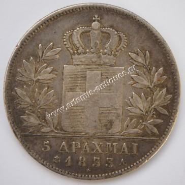 5 Drachmas 1833