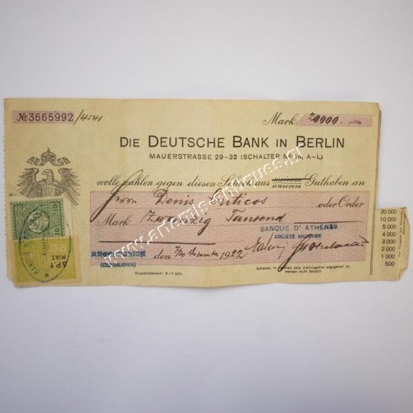 Επιταγή της Γερμανικής Τράπεζας 1922
