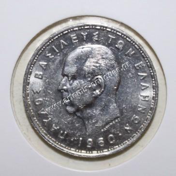 20 Δραχμές 1960