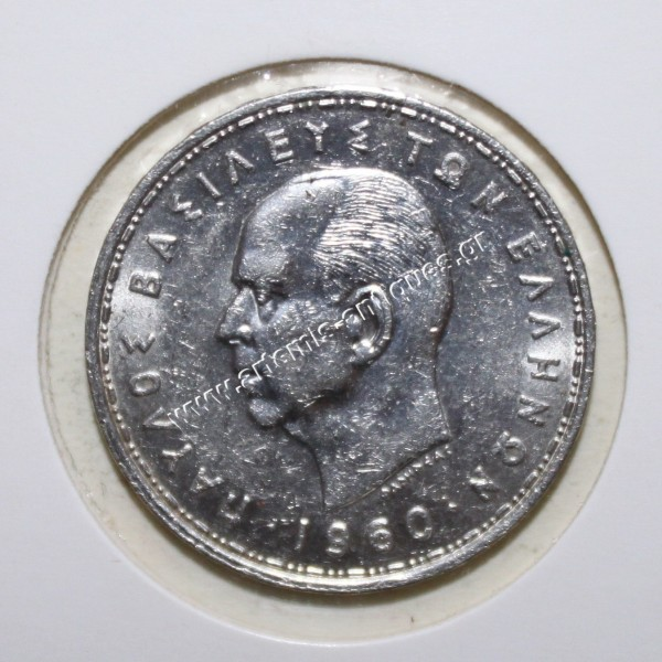 20 Drachmas 1960