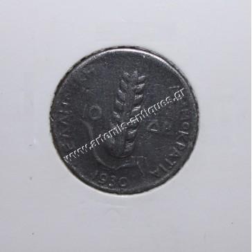 10 Δραχμές 1930 - Κίβδηλο