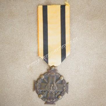 Μετάλλιο Στρατιωτικής Αξίας με Απονομή