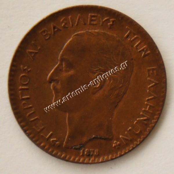 1 Lepto 1878