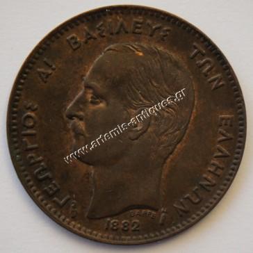 5 Lepta 1882