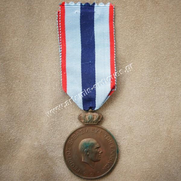 Μετάλλιο Ευδοκίμου Υπηρεσίας Χωροφυλακής