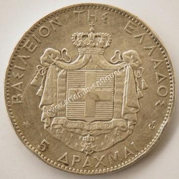 5 Δραχμές 1875