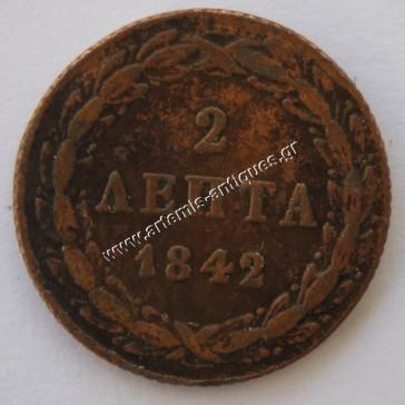 2 Λεπτά 1842