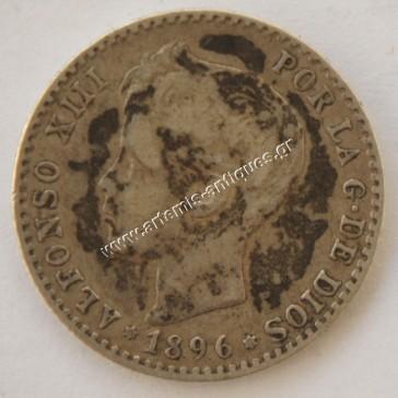 50 Centimos 1896 Spain