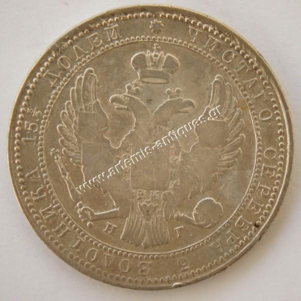 5 Zlotych /  3/4 Ruble 1837 Πολωνία
