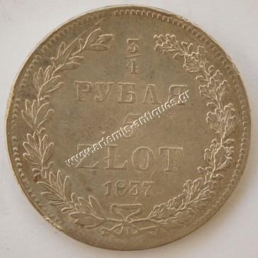 5 Zlotych /  3/4 Ruble 1837 Poland