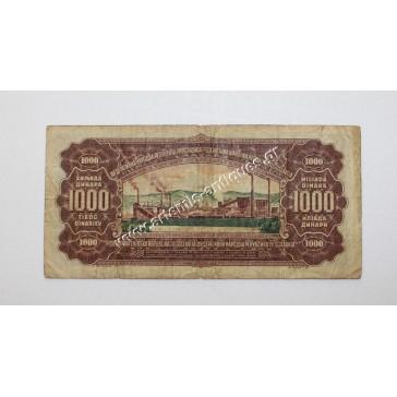 1000 Dinara 1955 - Yugoslavia