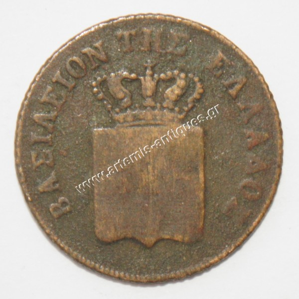 2 Λεπτά 1848