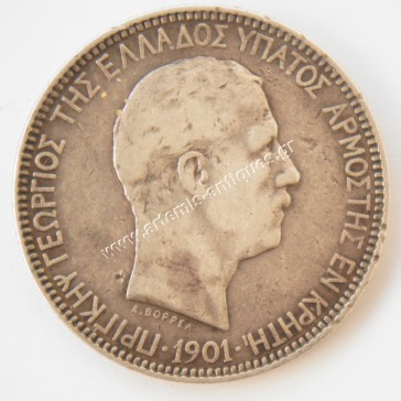 5 Δραχμές 1901 Κρητική Πολιτεία -Μικρή Ανατροπή
