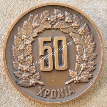 Πειραική Πατραική 1919-1969