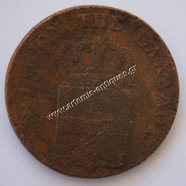 10 Lepta 1846