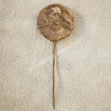 King George A Brooch