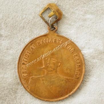 King George A 1821-1896