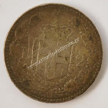 2 Lire 1884 Ιταλία