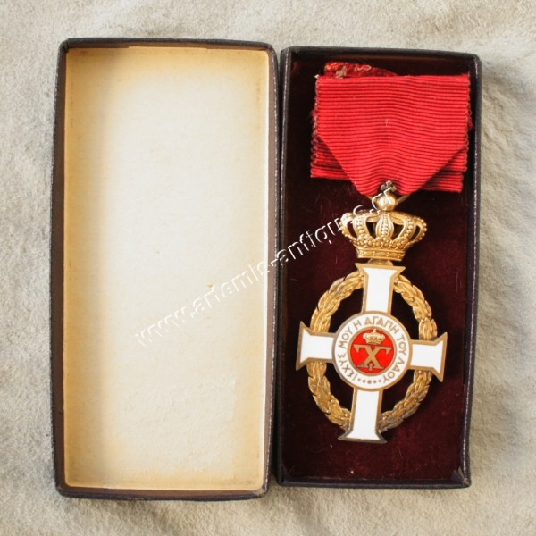 Golden Cross Order of King George A