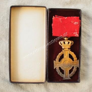 Χρυσός Σταυρός Τάγματος του Γεωργίου Α