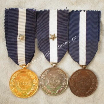 Greek Police Medals