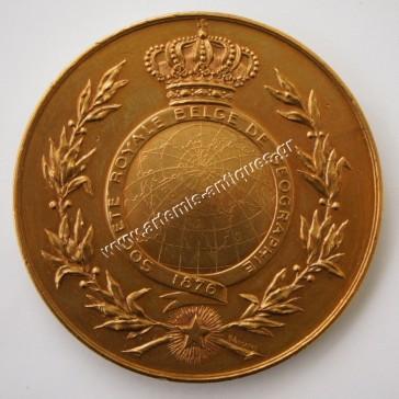 Βελγικό  Μετάλλιο 1876