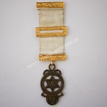 Μασονικό Μετάλλιο