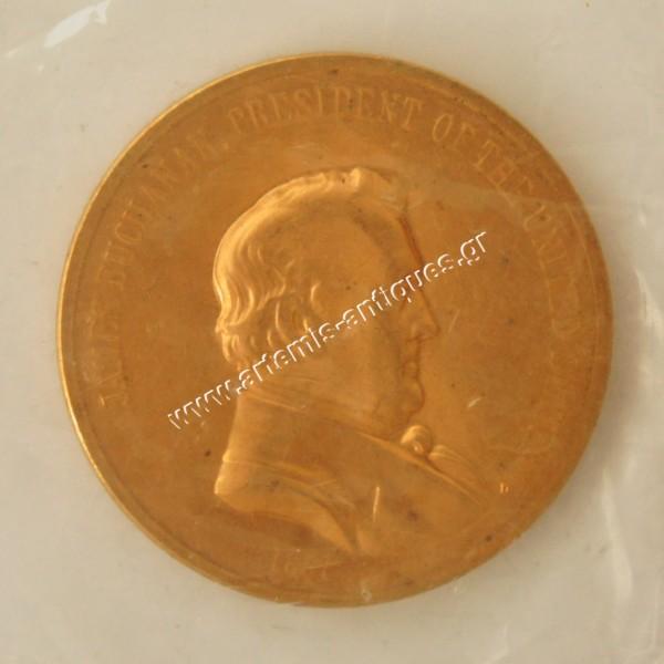 Πρόεδρος  James Buchanan 1857