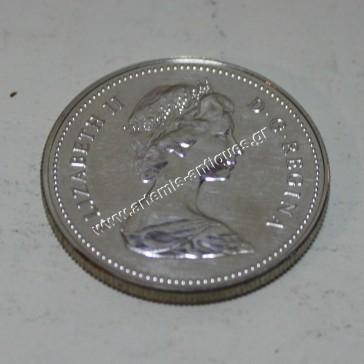 DOLLAR CANADA - 1679 GRIFON 1979 - ELIZABETH II D. G. REGINA