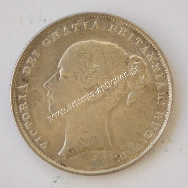 1 Shilling 1853 Great Britain