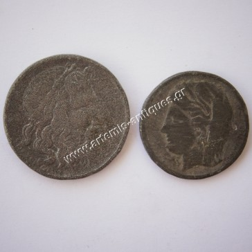 10 and 20 Drachmas 1930 Copies