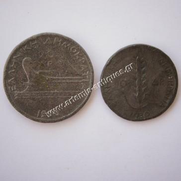 10 and 20 Drachmas 1930 Copies
