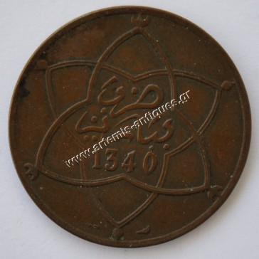 10 Mazunas 1340 / 1922 Morocco